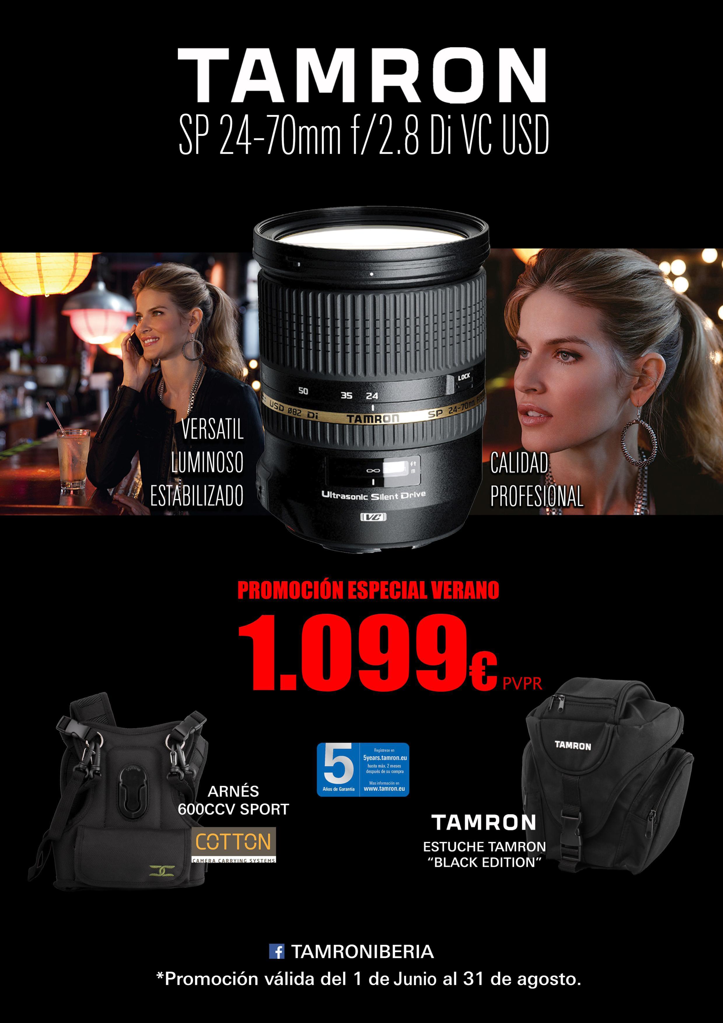 Promoción-Tamron-24-70_Verano-2017