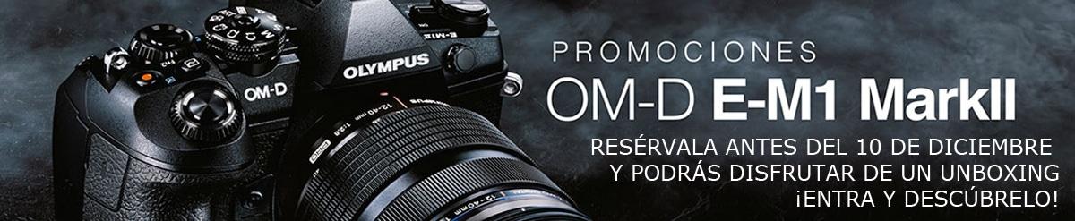 olympus-e-m1-markii-banner2