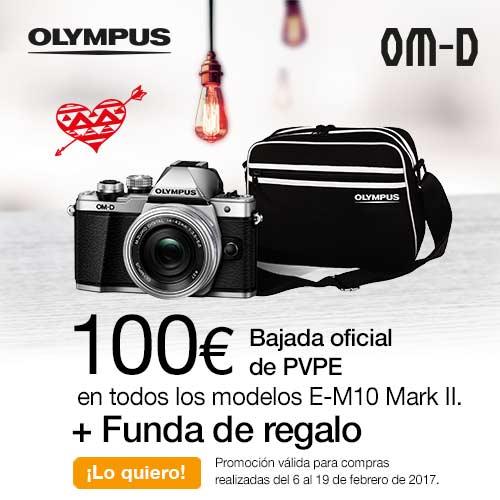 olympus-promociones-em10-markii