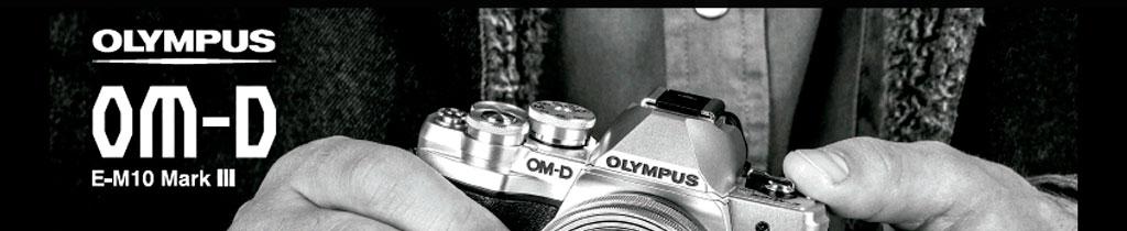 blog-olympus-e-m10-markiii