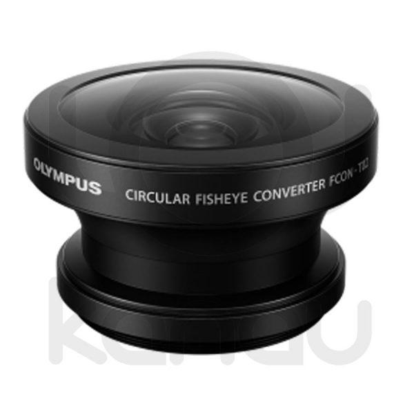 Olympus lente ojo de pez FCON-T02 Compatible con cámaras Olympus TG-5 y TG-6 No sacrifica la luminosidad de la cámara (f2.0) Visión angular de 130º Se puede poner incluso bajo el agua. Sumergible a – 15m. Es necesario el adaptador CLA-T01
