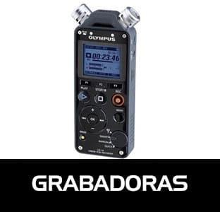CATEGORIA GRABADORAS